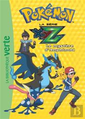 Pokemon 32