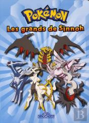 Pokemon Les Grands De Sinnoh