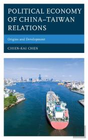 Political Economy Of Chinataiwan Relations