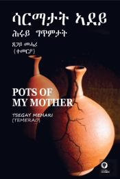 Pots of My Mother