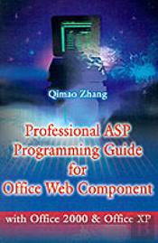 Professional Asp Programming Guide For Office Web Component