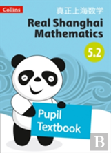 Pupil Textbook 5.2