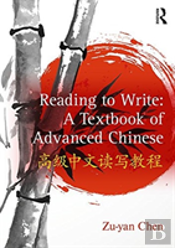 Reading To Write Chinese