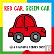 Red Car Green Car