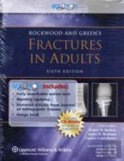 Rockwood Fractures3 Volume & Website Package