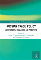 Russian Trade Policy