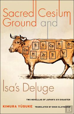 Bertrand.pt - Sacred Cesium Ground And Isa'S Deluge