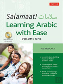 Bertrand.pt - Salamaat! Learning Arabic With Ease