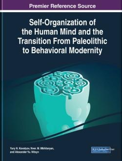 Bertrand.pt - Self-Organization Of The Human Mind And The Transition From Paleolithic To Behavioral Modernity