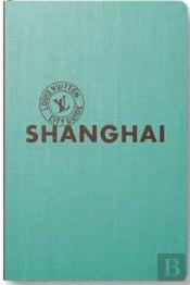 Shanghai City Guide 2019 (Francais)