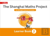 Shanghai Maths