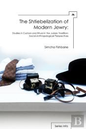 Shtiebelization Of Modern Jewry