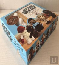 Star Wars - Figuras Crochet