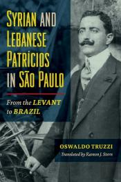 Syrian And Lebanese Patricios In Sao Paulo