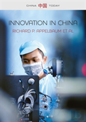 Technology And Innovation In China