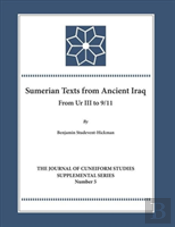 The '9/11 Texts' From Ancient Iraq Dating To The Ur Iii Period