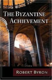 The Byzantine Achievement