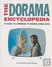 The Dorama Encyclopedia