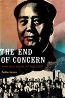 The End Of Concern
