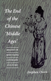 The End Of The Chinese Middle Ages