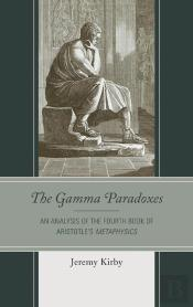 The Gamma Paradoxes