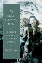 The Great Flowing River