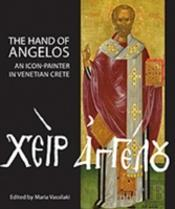 The Hand Of Angelos
