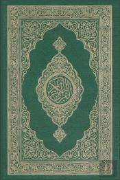 The Holy Quran - Clear And Easy To Read