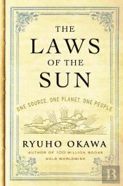 The Law Of The Sun