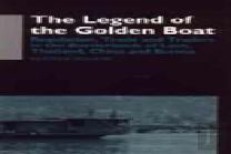 The Legend Of The Golden Boat