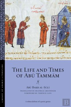 Bertrand.pt - The Life And Times Of Abu Tammam