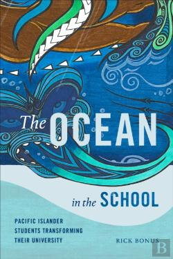 Bertrand.pt - The Ocean In The School