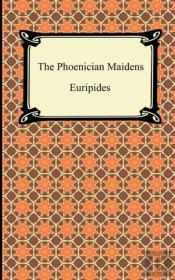 The Phoenician Maidens