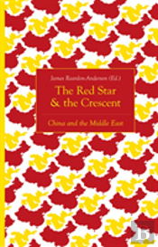 The Red Star And The Crescent