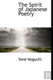 The Spirit Of Japanese Poetry