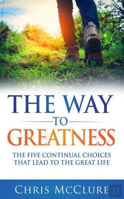 Bertrand.pt - The Way To Greatness