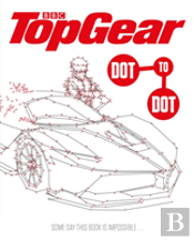 Top Gear Dot To Activity Book