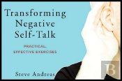 Transforming Negative Self-Talk