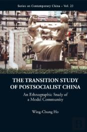Transition Study Of Postsocialist China, The