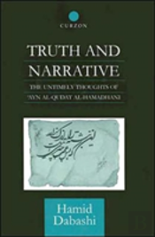 Truth And Narrative