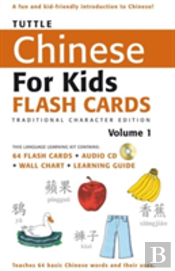 Tuttle Chinese For Kids Flash Cardstraditional Character