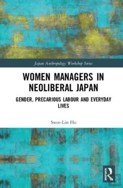 Bertrand.pt - Women Managers In Neoliberal Japan