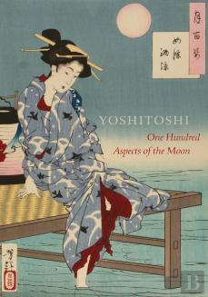 Yoshitoshi'S One Hundred Aspects Of The Moon