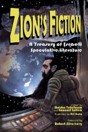 Zion'S Fiction